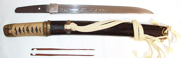www.genuine-antique-swords.com